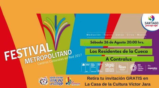Los Residentes de la cueca Seleccionados para el Festival Santiago es Mío 2017 en La Cisterna