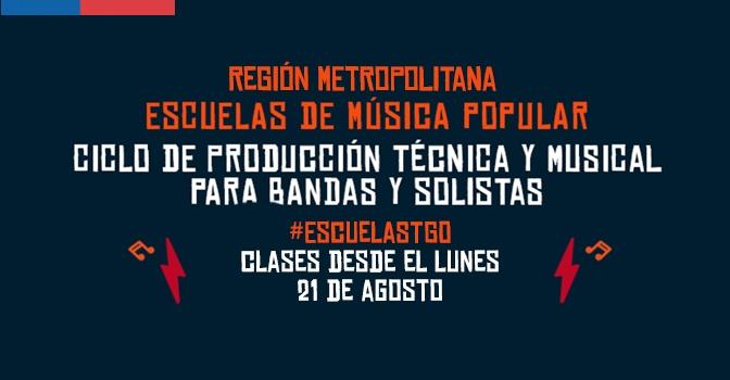 Los Residentes de la Cueca, seleccionados en las Escuelas de Rock 2017